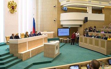 Выступление Председателя Совета Федерации В. Матвиенко
