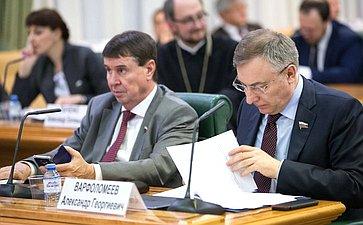 Сергей Цеков иАлександр Варфоломеев