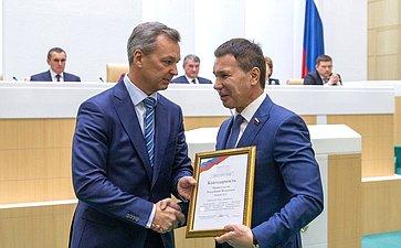 Андрей Яцкин иИгорь Зубарев