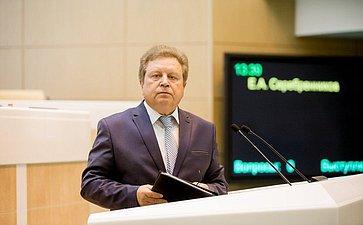 374-е заседание Совета Федерации Серебренников