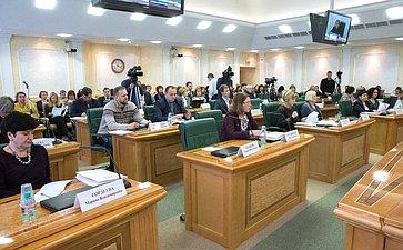 ВСФ прошли парламентские слушания натему «Основные направления совершенствования семейного законодательства Российской Федерации насовременном этапе»