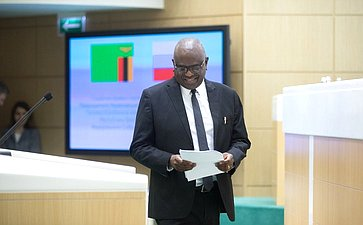 Председатель Национальной ассамблеи Замбии П. Матибини