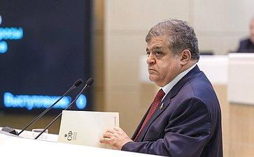 391-е заседание Совета Федерации