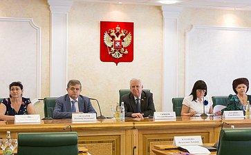 Заседание Комитета общественной поддержки жителей Юго-Востока Украины повопросам оказания помощи беженцам