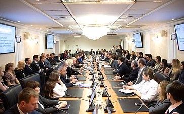 Конференция «Перспективы молодежного участия вреализации политики вобласти защиты прав потребителей»