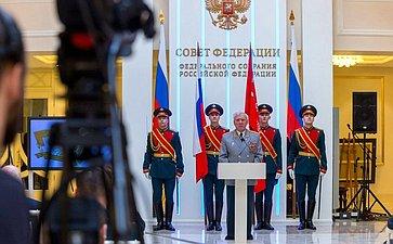 Открытие совместного торжественного заседания Комитета СФ пообороне ибезопасности иКлуба военачальников Российской Федерации, посвященного 100-летию содня создания Красной Армии