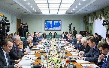 «Круглый стол» вСФ натему «20 лет членства России вСовете Европы: итоги иперспективы»