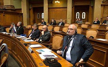 XVII заседание Ассоциации европейских сенатов