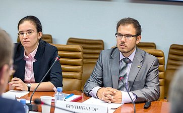 Встреча Алексея Майорова спредставителями Представительства земли Бавария вРоссии