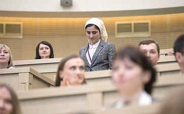 Торжественная церемония награждения победителей Всероссийского конкурса «Педагогический дебют– 2018»