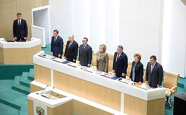 477-е заседание Совета Федерации