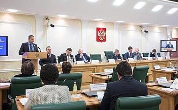 Координационный совет при Председателе СФ повзаимодействию синститутами гражданского общества