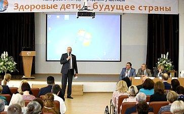 Заседание рабочей группы «Здоровый ребенок» состоялось врамках II Всероссийского конгресса «Здоровые дети– будущее страны»