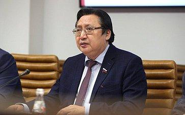 Заседание Постоянного комитета парламентариев Арктического региона