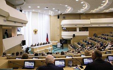 509-е заседание Совета Федерации