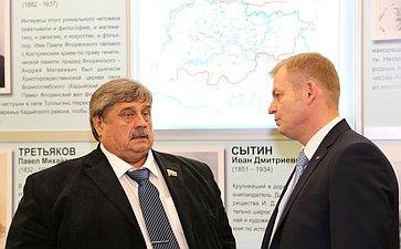 Запоследние годы вКостромской области модернизировали предприятия иоткрыли новые производства— М.Козлов