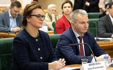 Анна Цивилева иИгорь Каграманян
