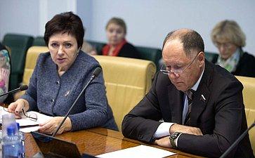 Е. Бибикова иВ. Абрамов