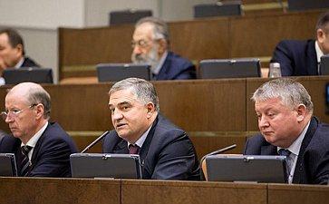 Триста тридцать третье заседание Совета Федерации