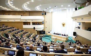 452-е заседание Совета Федерации. Зал заседаний