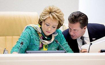 Парламентские слушания, посвященные параметрам проекта федерального бюджета на2016год ипрогнозу социально-экономического развития России до2018года