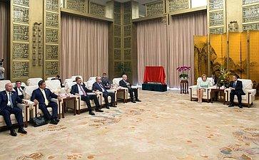 Встреча делегации Совета Федерации скитайскими коллегами
