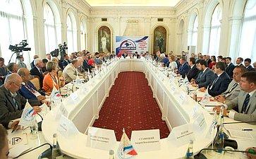 Председатель Совета Федерации Валентина Матвиенко наII Ливадийском форуме «Русский мир: проблемы иперспективы»