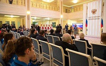 Церемония награждения победителей ипризёров IV летней Спартакиады молодежи России