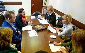 Встреча Л.Гумеровой сорганизаторами конкурса «Моя страна— моя Россия»