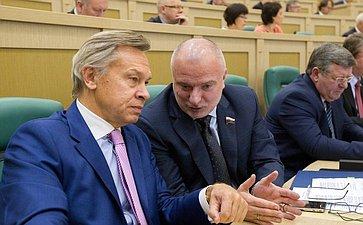 А. Пушков иА. Клишас