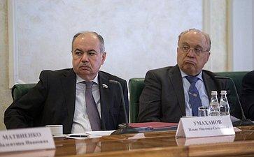 ВСФ прошло заседание Научно-экспертного совета