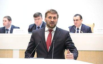 Итоговое заседание Палаты молодых законодателей при Совете Федерации