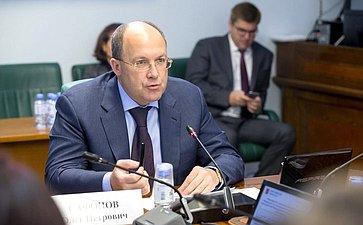 О. Сафонов