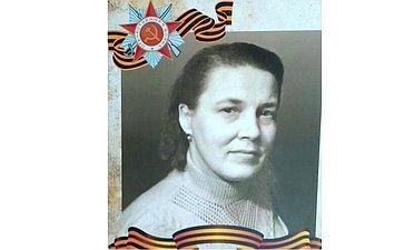 Ефросинья Зиновьевна Турчак (1921–1992). Жительница блокадного Ленинграда. Бабушка заместителя Председателя СФ А.Турчака
