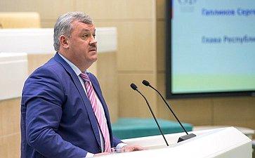 Парламентские слушания, посвященные рассмотрению проекта бюджета на2017год иплановый период 2018 и2019годов