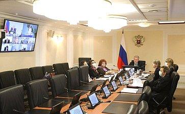 Семинар-совещание Правового управления совместно сКомитетом СФ посоциальной политике