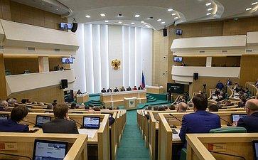 474-е заседание Совета Федерации