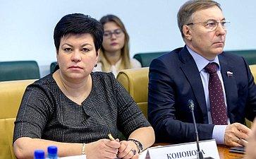 Л. Кононова иА. Варфоломеев