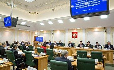 Заседание Экспертного совета поАрктике иАнтарктике при Совете Федерации