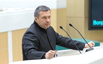 В. Соловьев