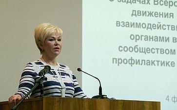 Научно-практическая конференция, посвященной вопросам профилактики рака молочной железы