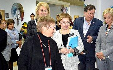 II Всероссийский съезд директоров клубных учреждений вУфе