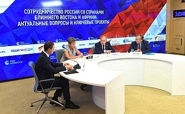 Пресс-конференция натему «Сотрудничество России состранами Ближнего Востока иАфрики: актуальные вопросы иключевые проекты»