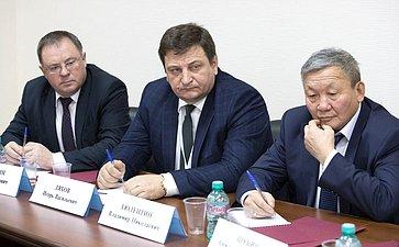Заседание Комиссии СЗ повопросам аграрно-продовольственной политике иприродопользованию