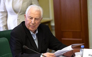 «Круглый стол» натему «Пути повышения самообеспеченности Российской Федерации овощами»