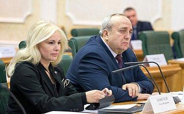 Ольга Ковитиди иФранц Клинцевич