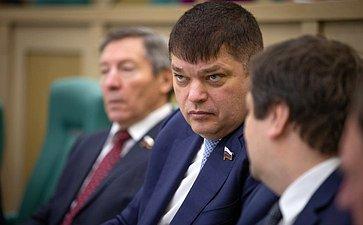 468-е заседание Совета Федерации