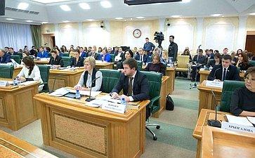 Т. Лебедева провела расширенное заседание Палаты молодых законодателей при СФ