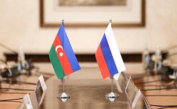 Заседание Межпарламентской комиссии посотрудничеству Федерального Собрания России иМилли Меджлиса Азербайджана