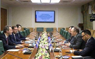 Встреча Константина Косачева сзаместителем Министра иностранных дел Венесуэлы повопросам Европы Иваном Хиль